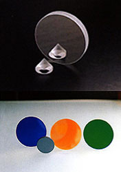 laser-tools-company-laser-optical-mirrors-2